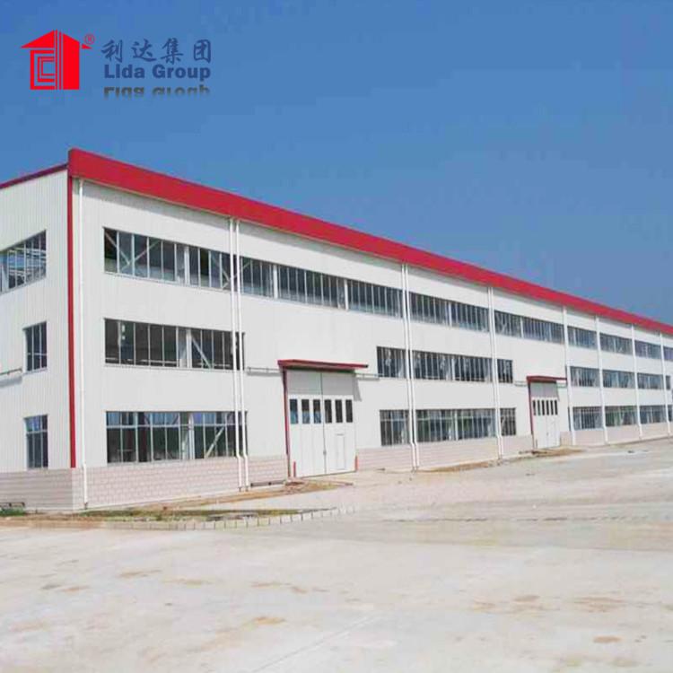 Low cost prefab steel structure logistics park multi storeyintegrated building