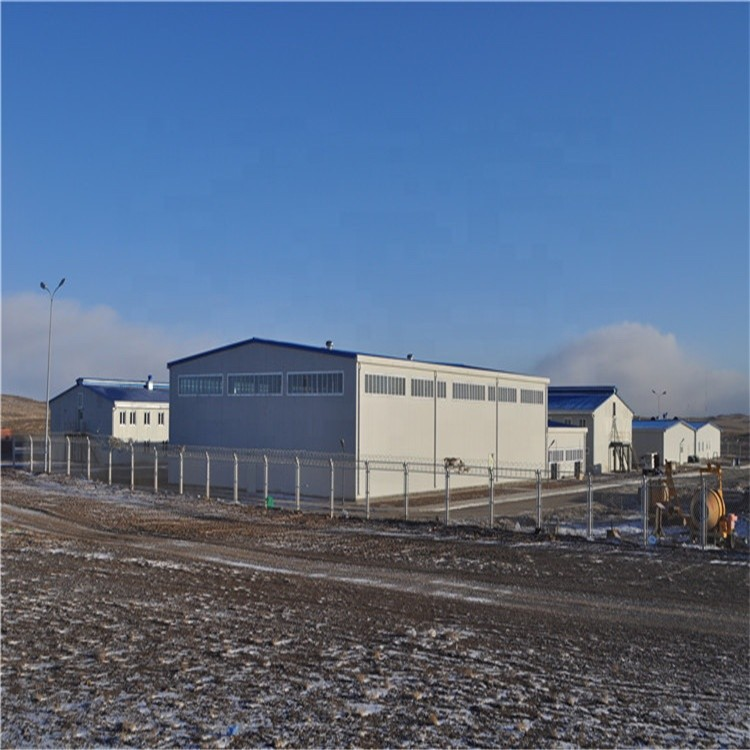 Prefab Structure Steel Chemical Rubber Manufacturing Plant