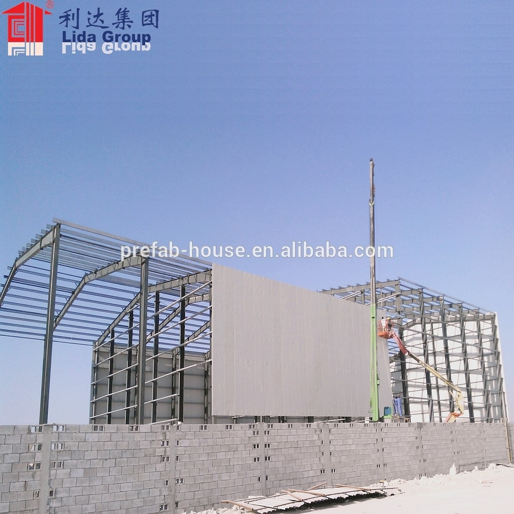 Low Cost Light Steel China Warehouse Construction Steel Beam