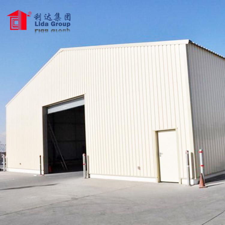 Prefab Structure Steel Cashew Nut Storage