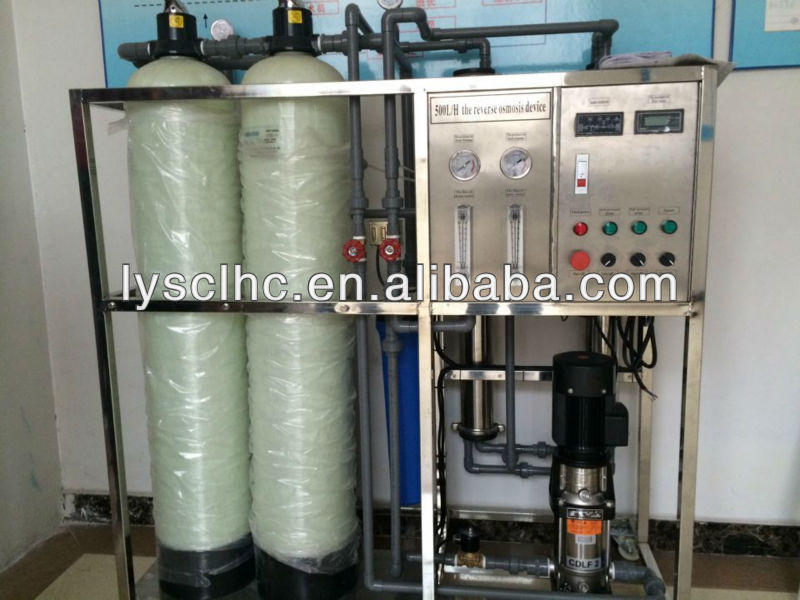 500 litre per hour reverse osmosis water plant/ reverse osmosis water purification system