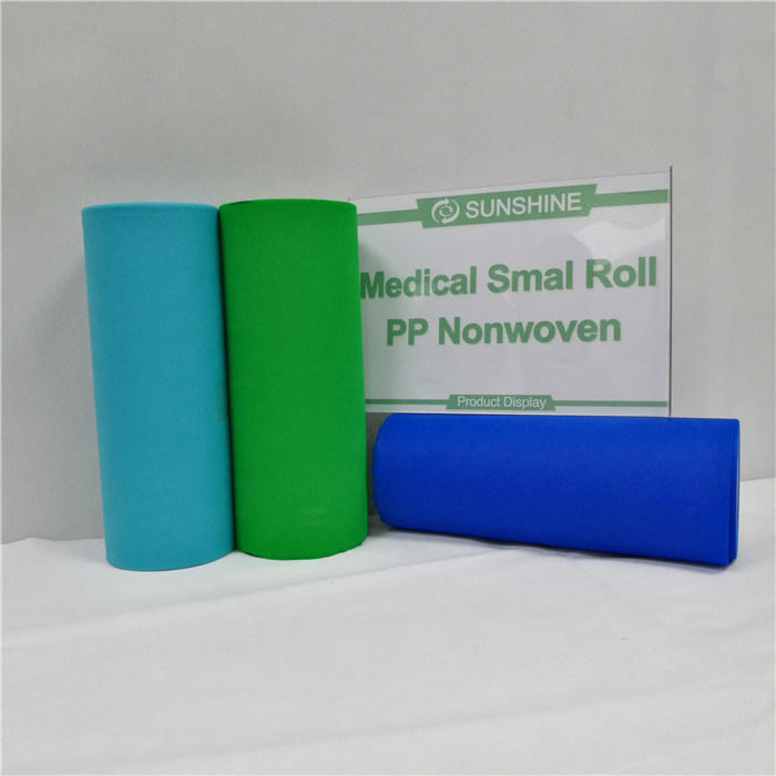 China PP Nonwoven Home Textile Fabric