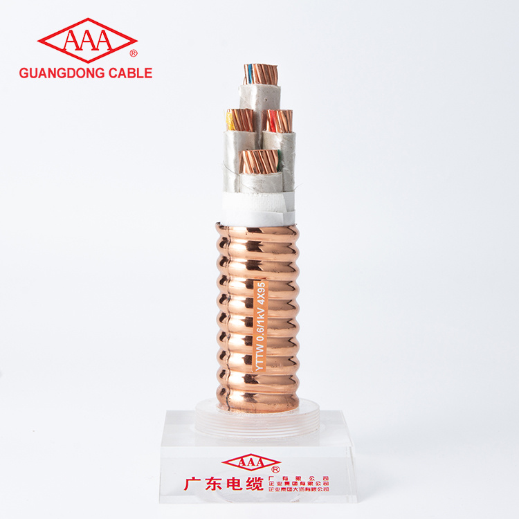 4 Core 95mm2 0.6/1KV Mineral Insulated Flexible Cable
