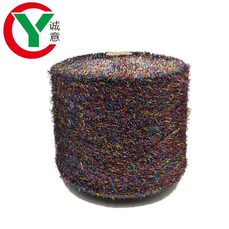 wholesale colorful150Dpolyester metallic feather yarn for machine knitting