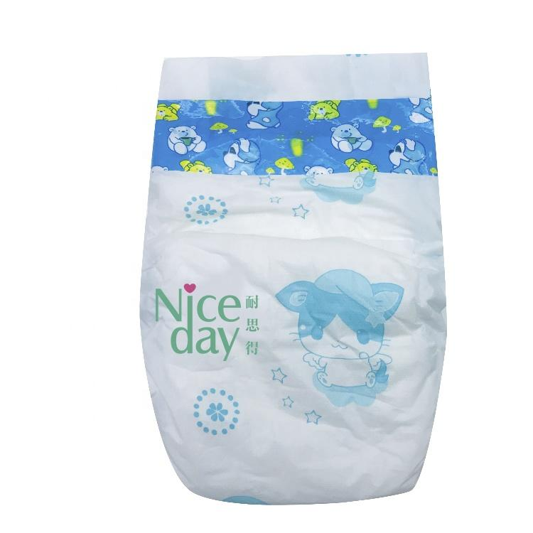 Free sample for test ultra soft baby diaper pants factory price baby diapers new nappies