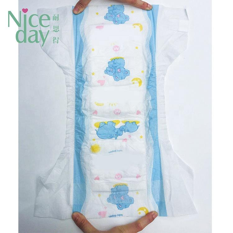 Wholesale cheap price baby diapers adjustable blue diversion chip baby nappies