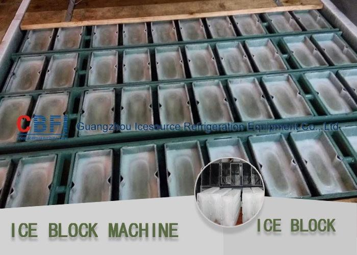 Stainless steel ice mold, Germany Bitzer compressor, block ice making machine price