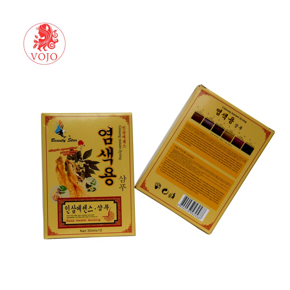Korea high quality and easy wash herbal 30ml organic professional black hair shampoo no side effect fast black hair shampoo