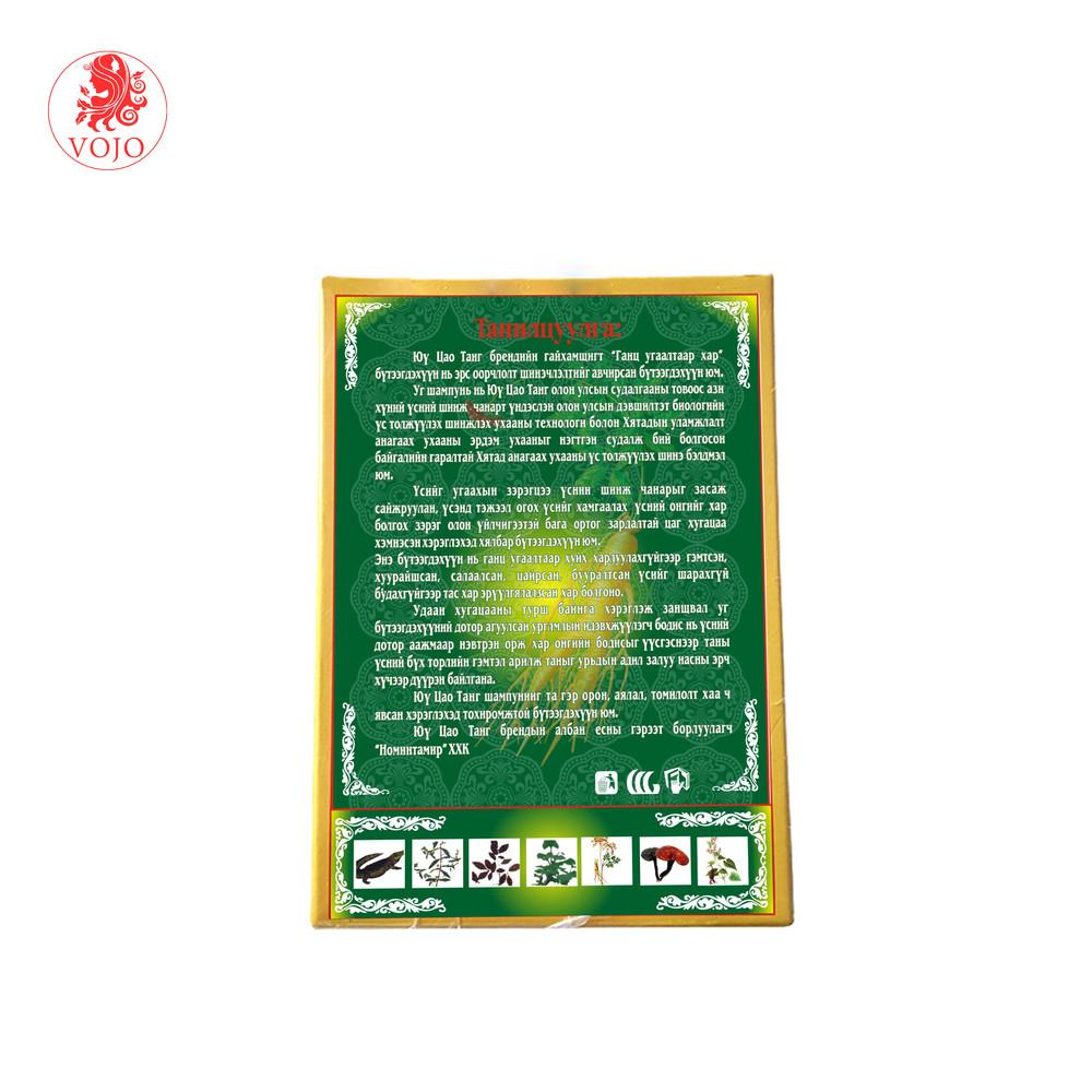 high quality black hair dye shampoo which is green organic no side effect natural cream
