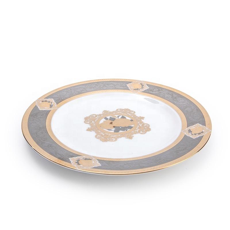 Elegance Embossed Plate Hotel Restaurant Crockery Tableware Dinner Plate, Bone China Charge Plate*