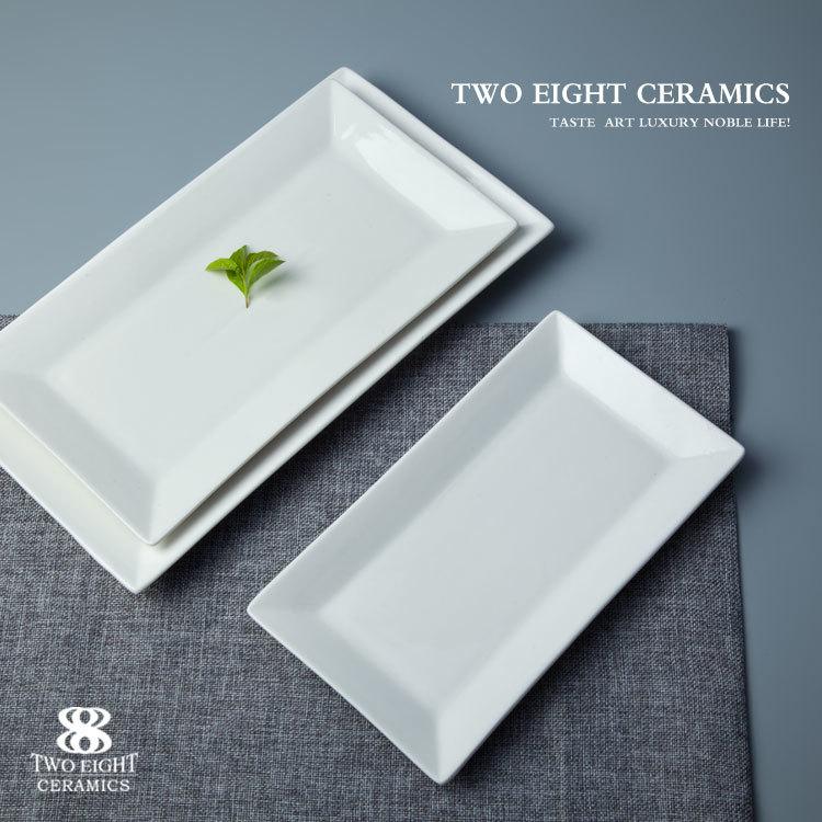 Guangzhou Market Plato Rectangular Porcelana Fina, China Porcelain Dinnerware Rectangular plate/