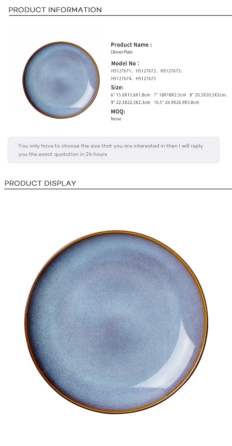 Hot Sale Hotel Restaurant Colorful 6/7/8/9/10 Inch Glaze Round Ceramic Plate