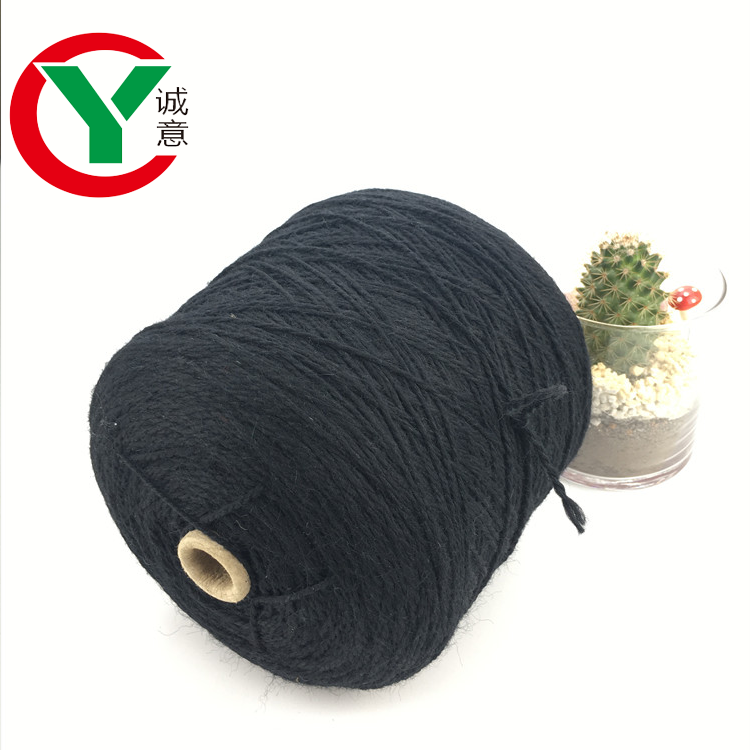 2/2.7 Nm 100 wool yarngood evenness and dyed pattern crochet yarnsmake the shawls