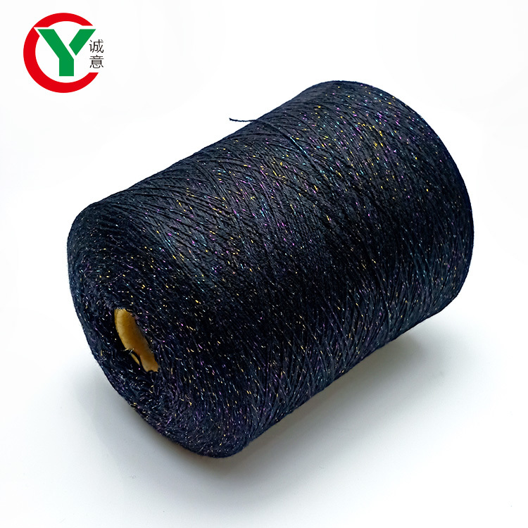 Manufacturer new design yarn metallic+cashmere glitter yarn use for knitting