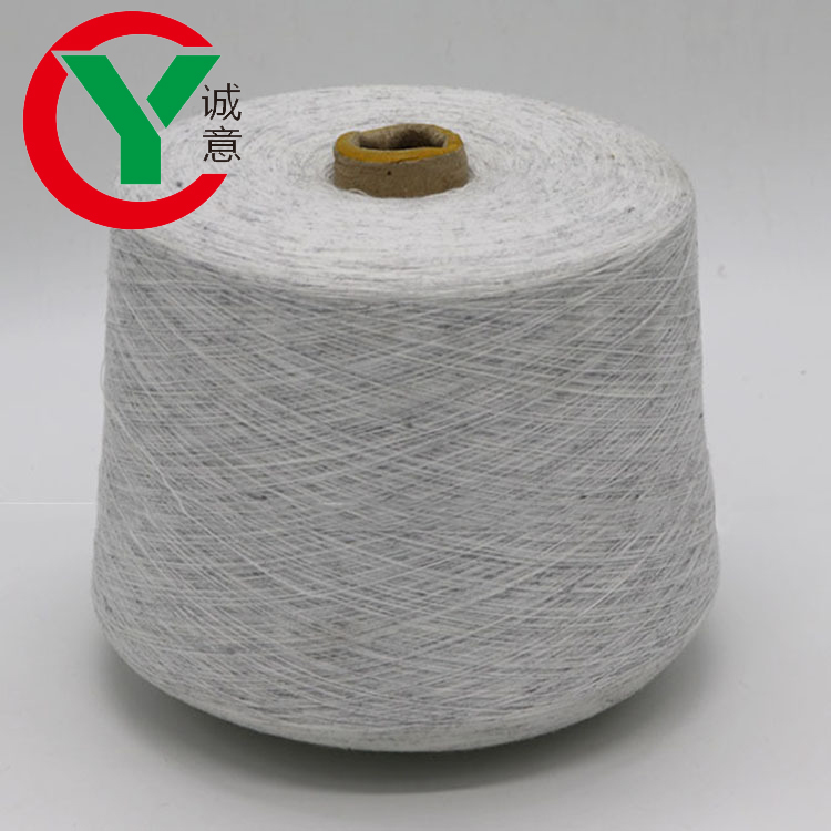 High Quality Pure Cashmere Natural knitting Yarn