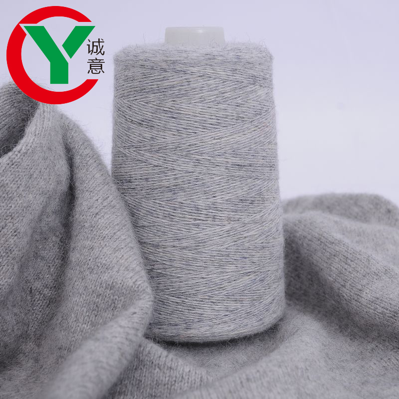 Factory wholesale bulk knitting silk and cashmere blended yarn
