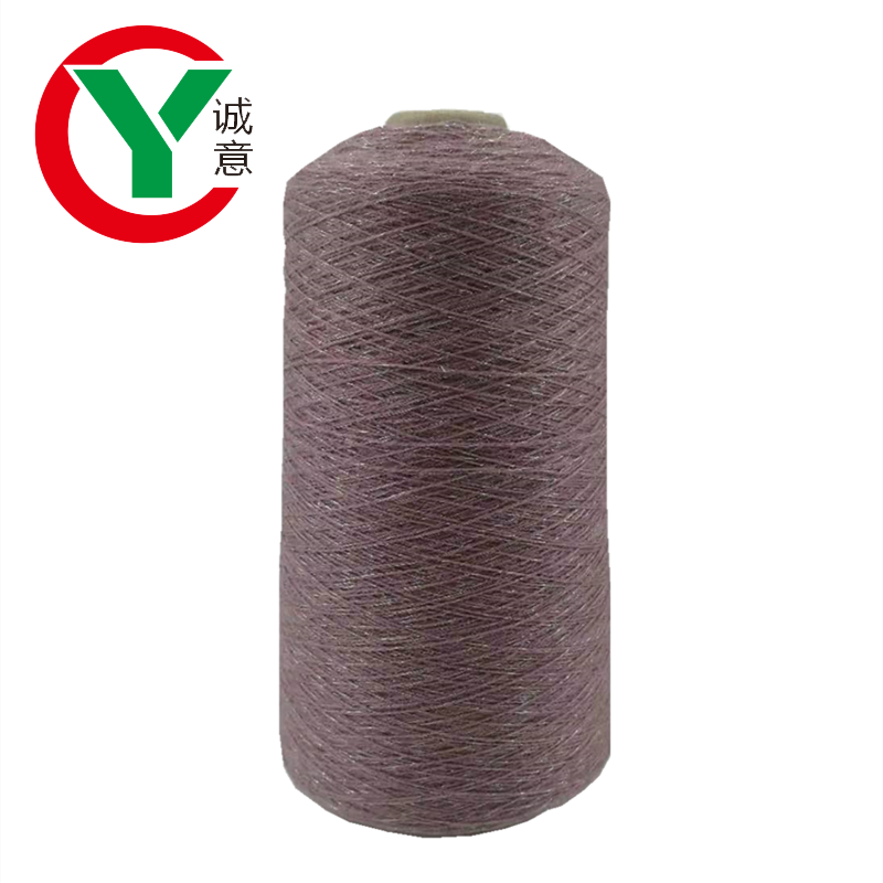 2020 China hot sale products wool cashmere yarn with high quality