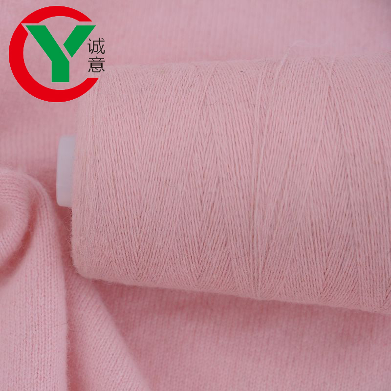 High Quality yarn for machine knitting Nm 2/26 100% Cashmere yarn