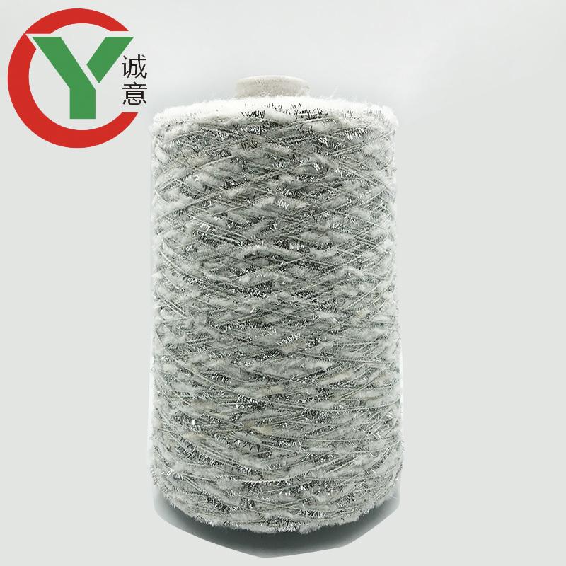 High quality metallic with 100% polyesterbrush yarnfor crochet knitting sweater