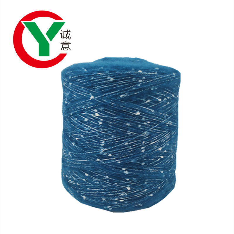 China Supply Blended Yarn 50% Acrylic 50% Polyester Snowflake yarn