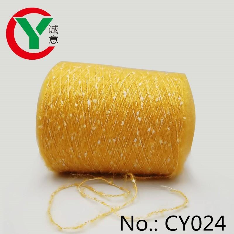 fancy yarnacrylic polyester blend yarn lots of snow flower yarn hand knitting