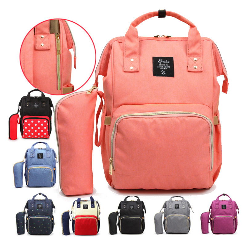 Osgoodway2 Hot Selling Waterproof Travel Diaper Bags Backpack Private Label Baby Nappy Diaper Bags for Mother