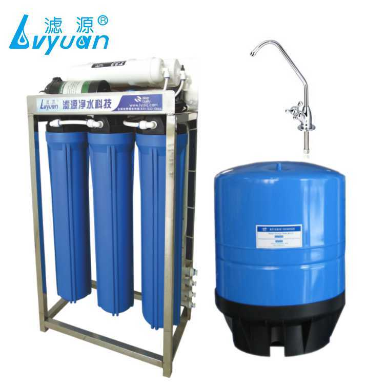 100 to 800 GPD Commercial Water purification systems reverse osmosis