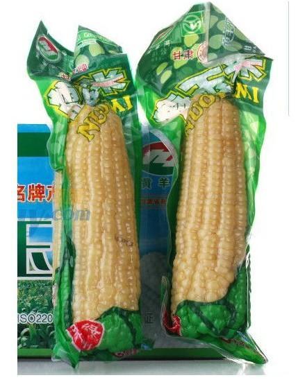 PA PE vacuum multiyaler vacuum film nylon for corn packaging