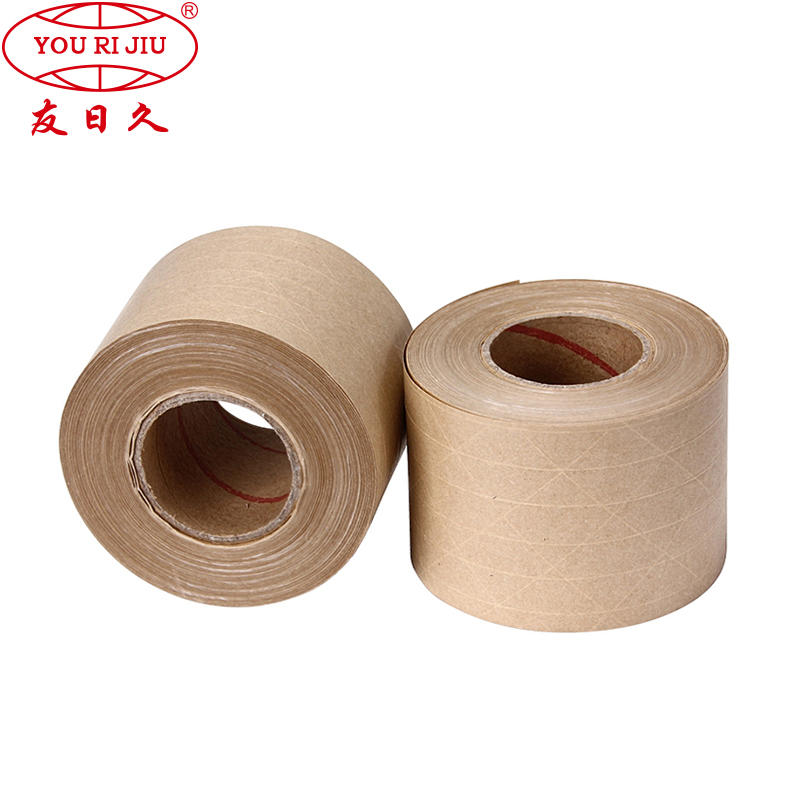 Factory direct sale Good price of economy design printing services kraft tape
