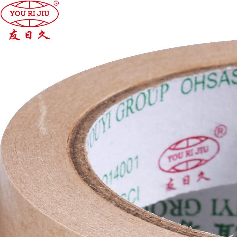 custom printed kraft packing tape self adhesivekraft tape