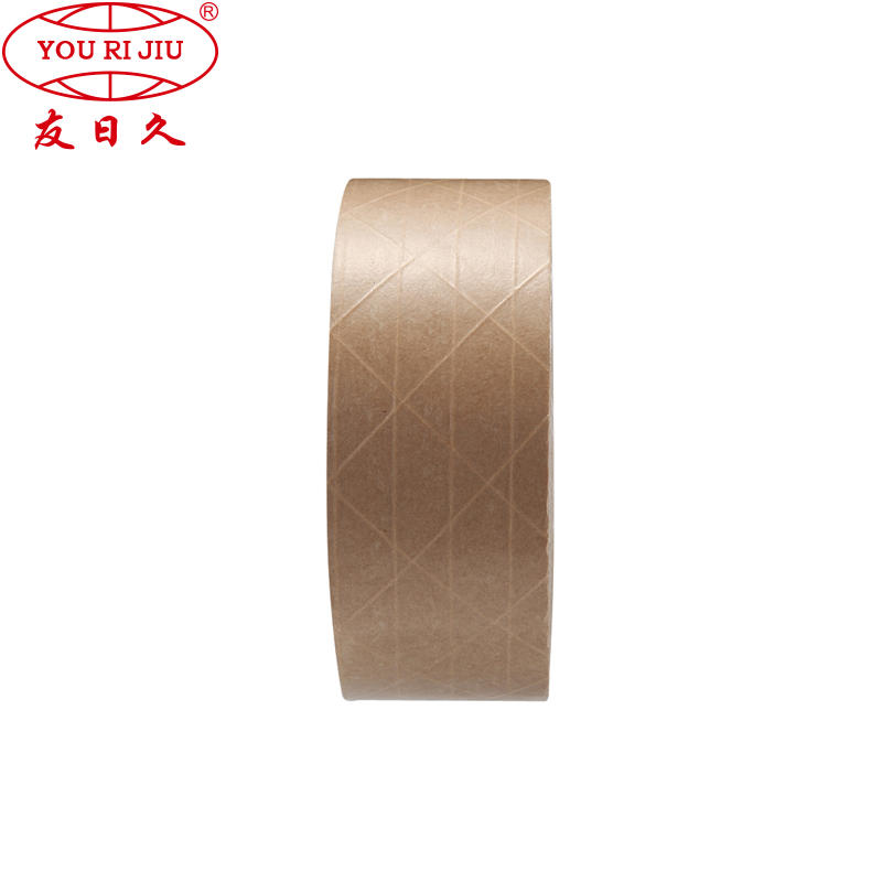 Chinese supplier wholesales Competitive price High-ranking gummed tape plain kraft tape