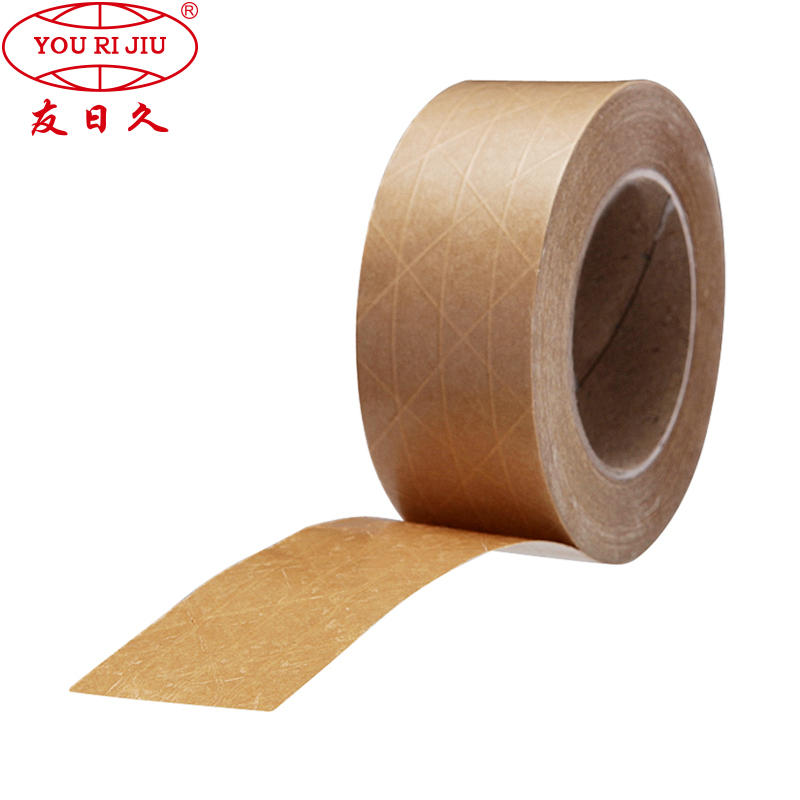 Best selling hot chinese New design Simple innovative products high adhesion kraft tape