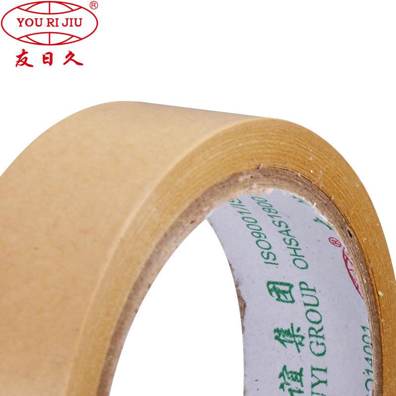 self adhesive kraft paper tape writable and unwritable surface