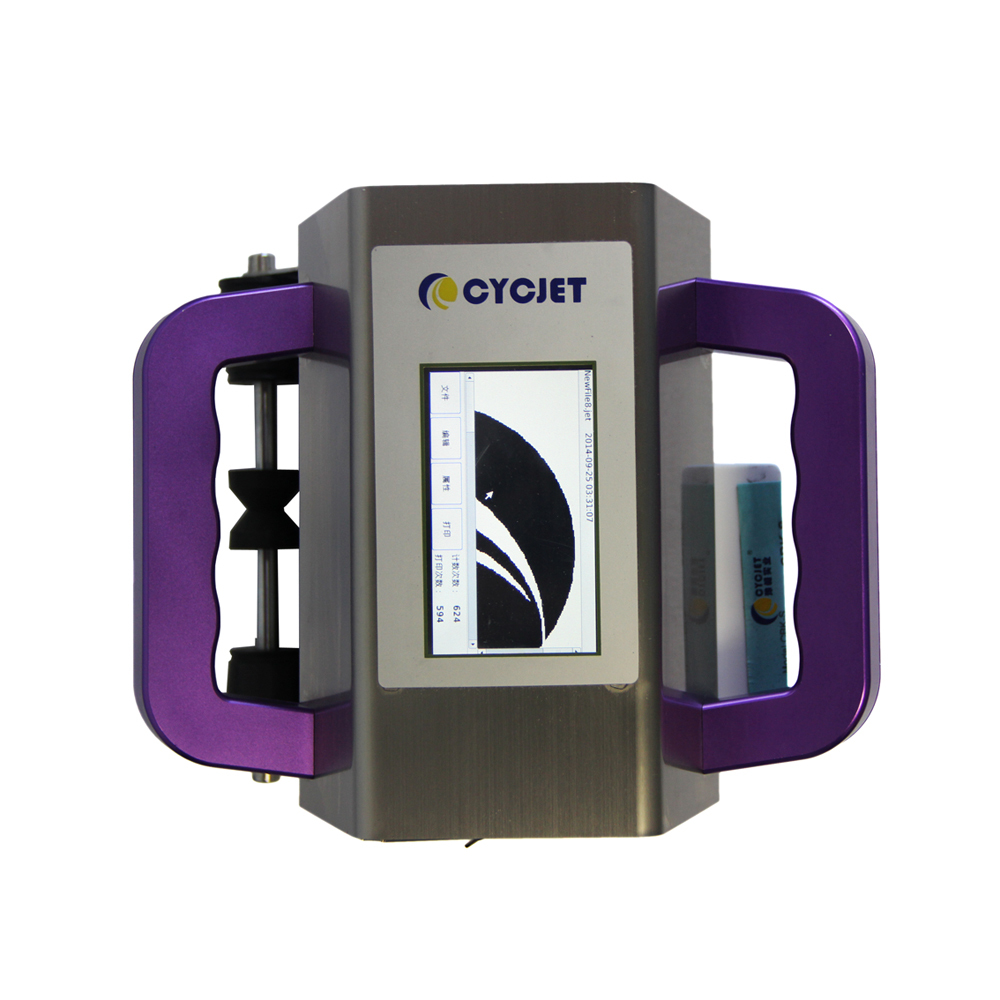 CYCJET CH7 Large Character hand heldInkjet Printer for carton logoprinting