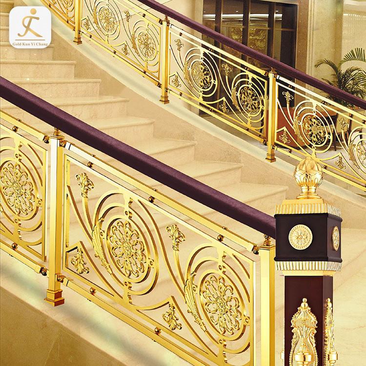 Decorative Steel Modern Wrought Iron Balustrades Stair Corridor Handrails Outdoor Gold Galvanized Steel Copper Handrail