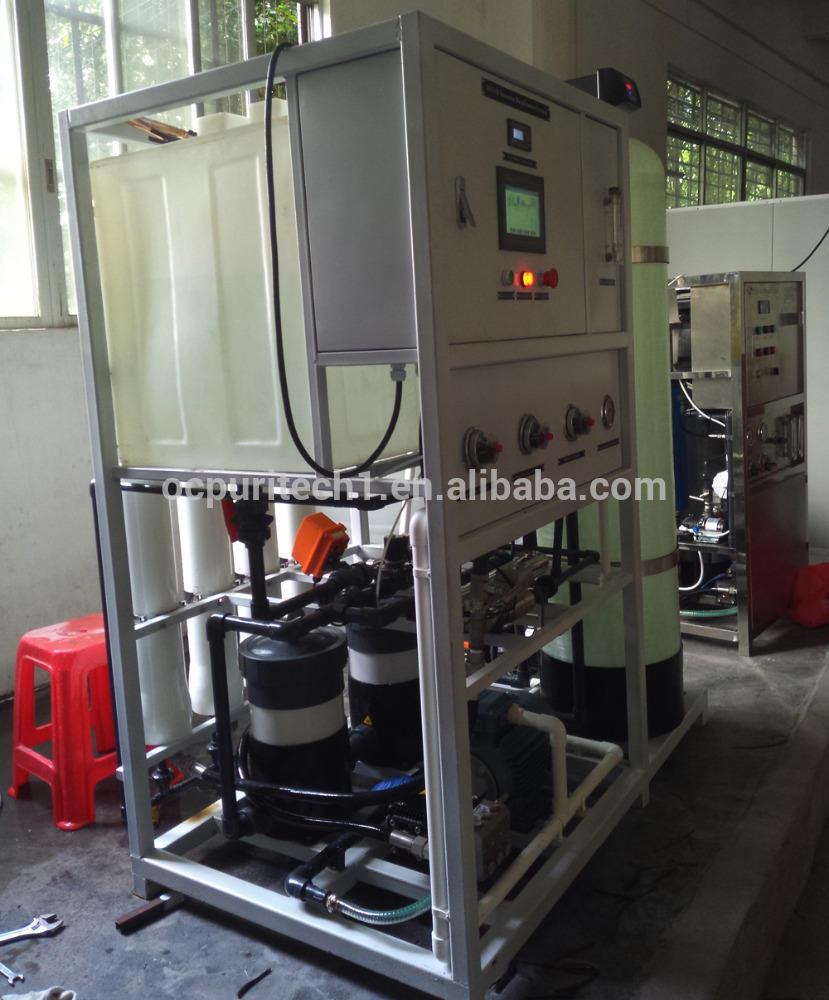 boat used sea water desalinator machine 10m3pd