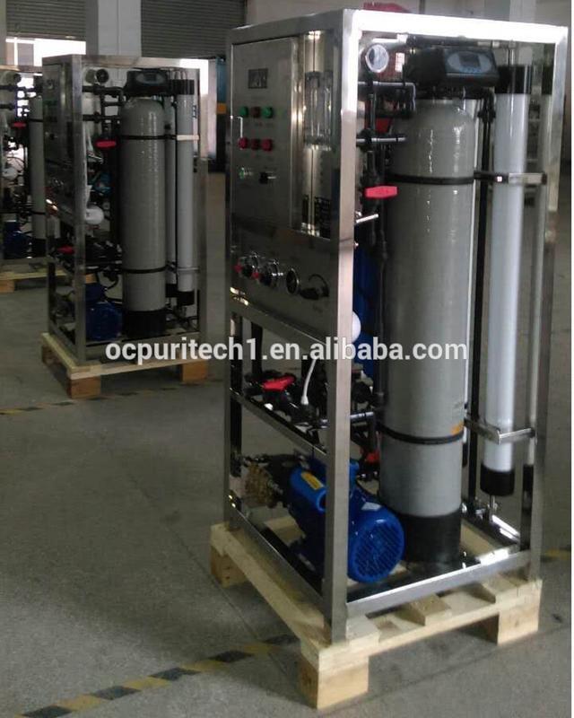 5tpd sea water desalinator system