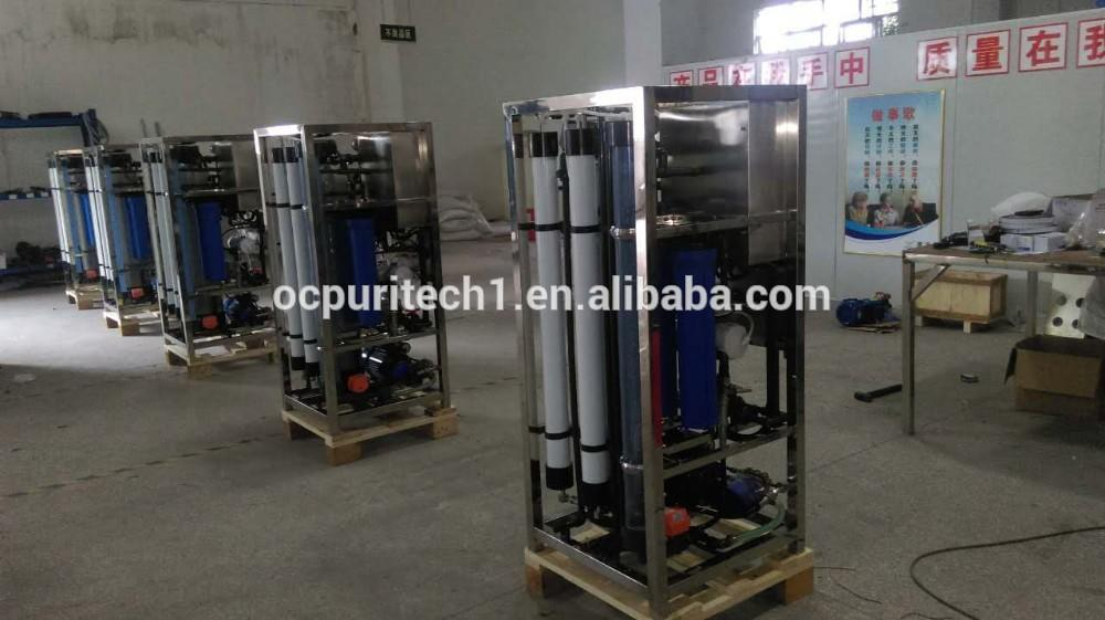small sea water equipment for marine boat