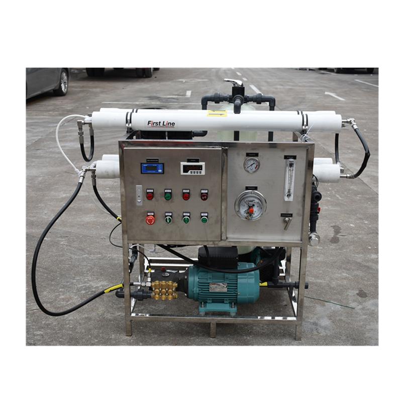 Small scale 200L/H sea water desalination plant RO portable desalination system