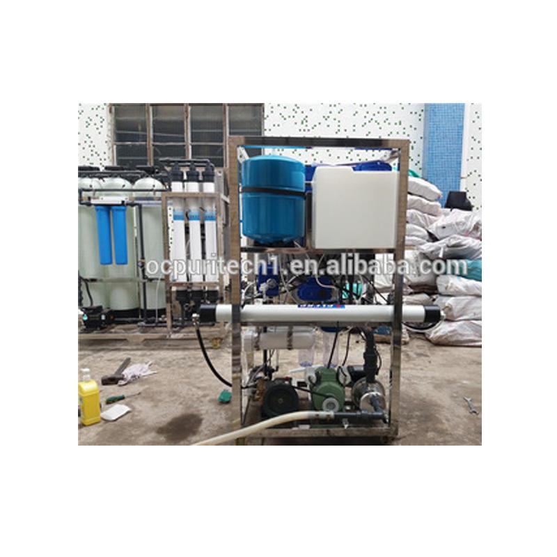 42LpH Small Marine water/ seawater desalination machine