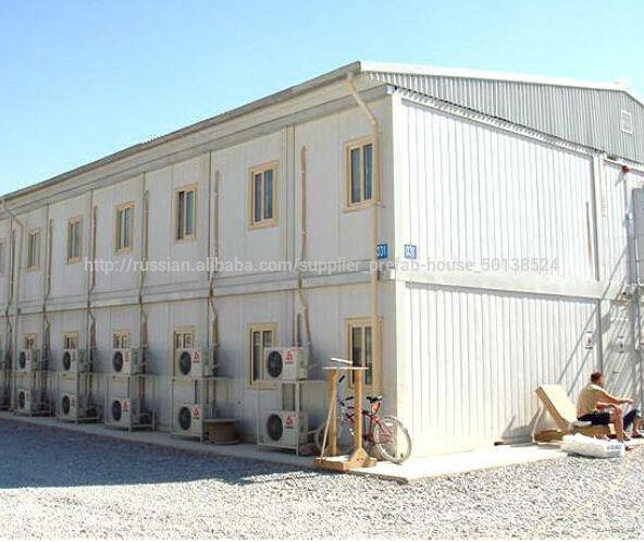 International standard prefabricated modular building for labor worker dormitory