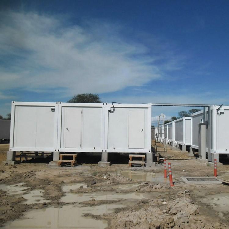 Fast Construction Prefabricated Petroleum Coal Accommodation