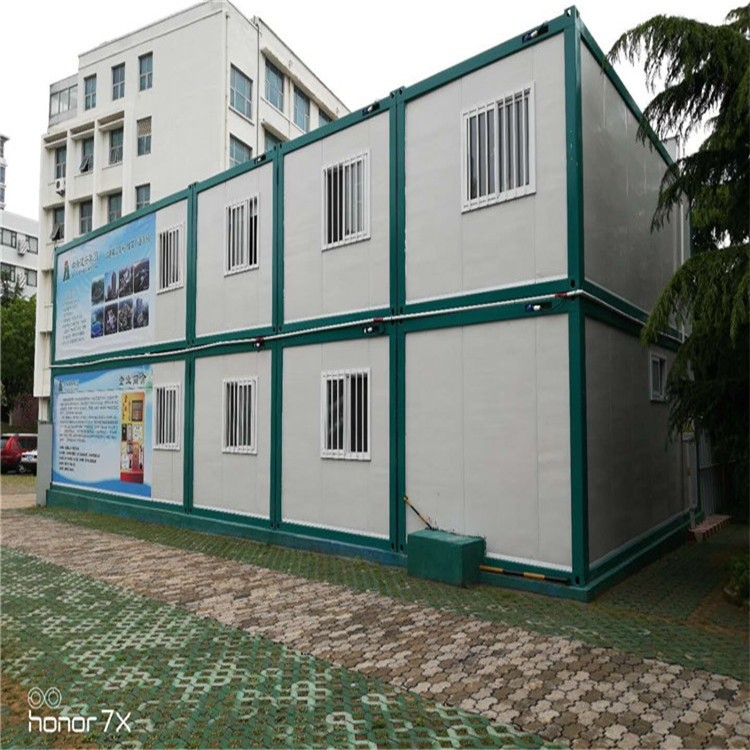 modular flat pack prefab living container house for sale