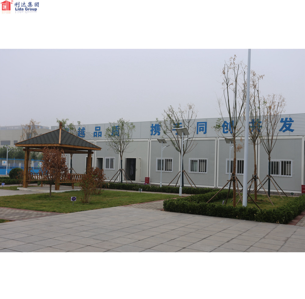 20FT/40FT Prefabricated Container House
