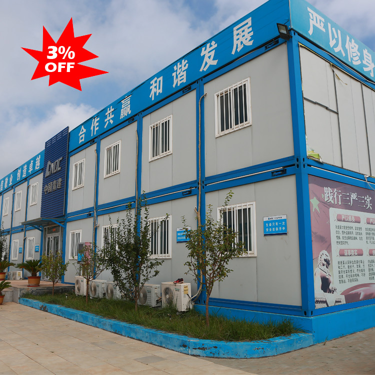 living container house low cost modular homes portable modular homes