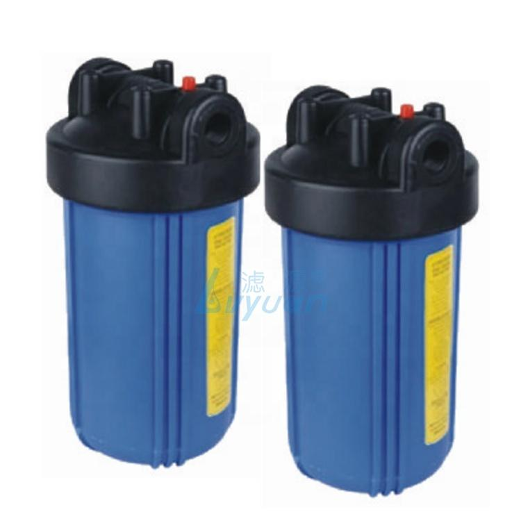 water filter housing blue/ ro filter housing 10'' 20'' for water system