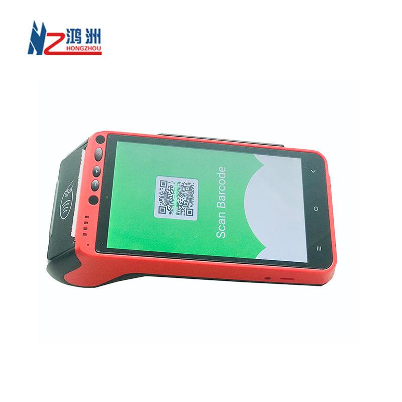 Handle Pos/pos Terminal China/handle Pos Terminal With Printer