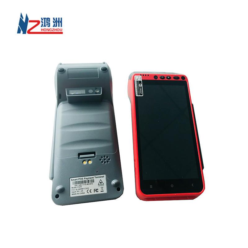 3G/4G/WIFI 5.5 Inch Touch Screen Handheld Smart POS Terminal HZ-CS10