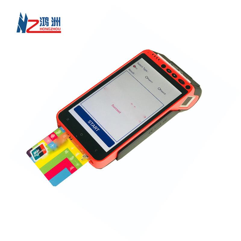 POS Terminal Product HZ-CS10 Smart POS With Card Reader