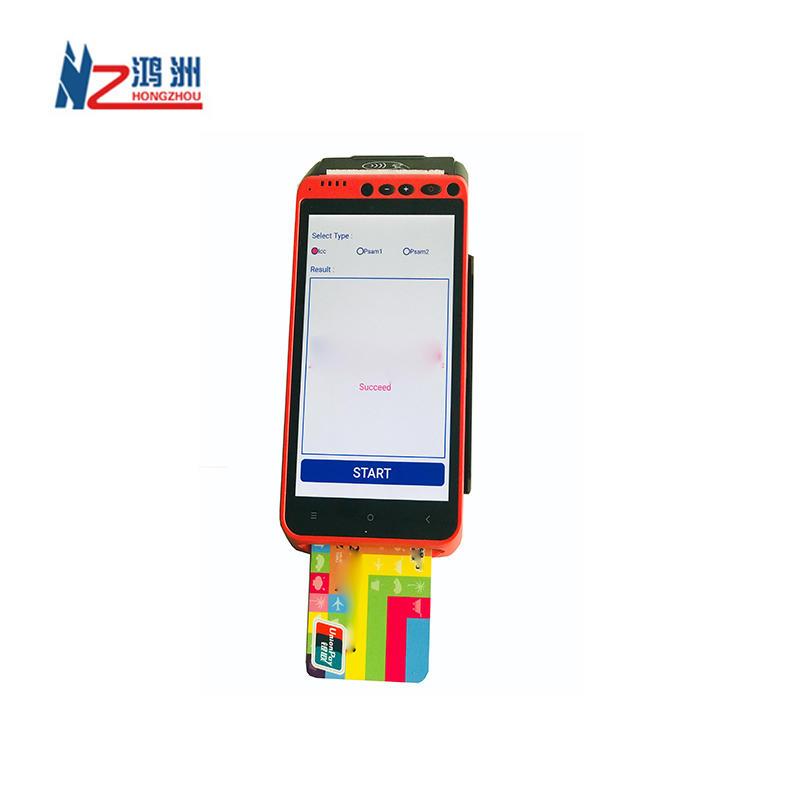 Custom made Portable Smart POS Terminal For Restaurant